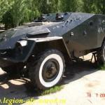 BTR-40_Samara_008
