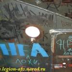 BTR-40_Samara_069
