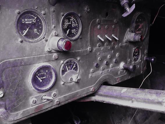 Приборная доска БТР-40
