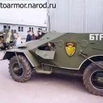 Советский бронетранспортёр БТР-40 на праздновании Дня танкиста 2004 года в Музее БТТиТ Кубинка. На заднемплане виден проезжающий бронеавтомобиль БА-3.