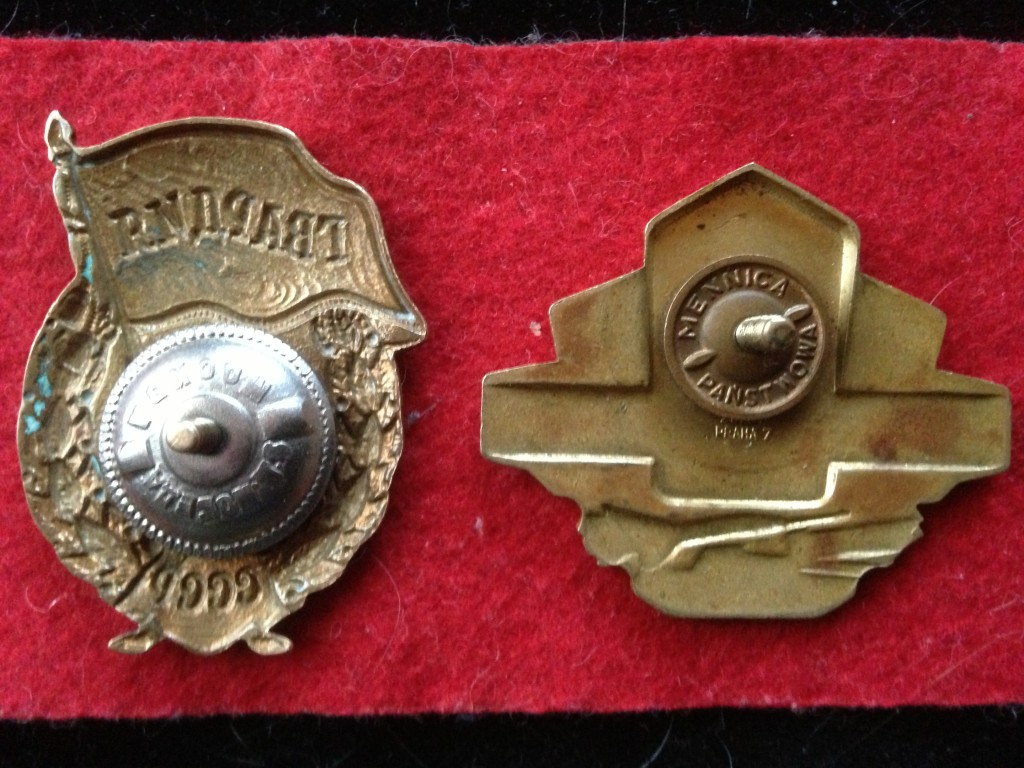 Эмблемы,униформа и награды 50-60гг. Бронетанковых войск